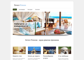 hotelpliska.com