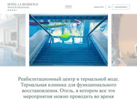 hotelresidenceabano.ru