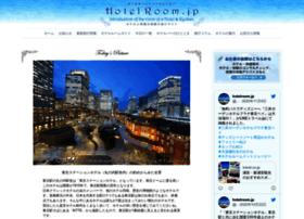 hotelroom.jp