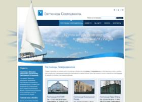 hotels-severodvinsk.ru
