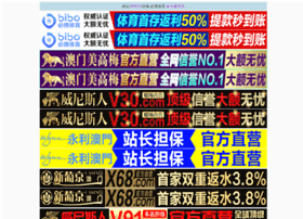 hotels-viva.com