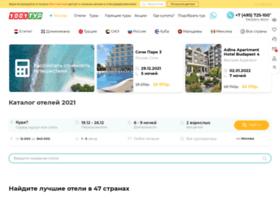 hotels.1001tur.ru