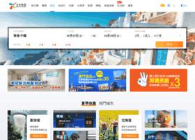 hotels.iwingon.com