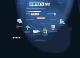 hotels.su
