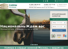 hotelsayan.ru