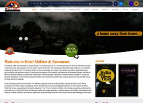 hotelshikhar.in