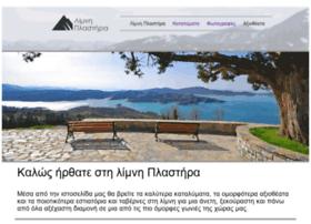 hotelslimnisplastira.gr