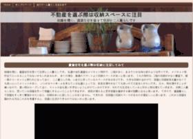 hotelsmandawa.com