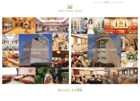 hotelsousei.jp