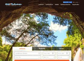 hotelsthailand.com