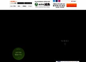 hotelurashima.co.jp
