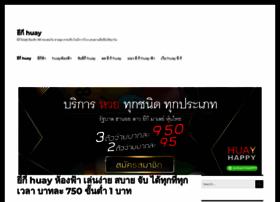 hotelvouchershop.com