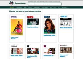 hotevents.ru