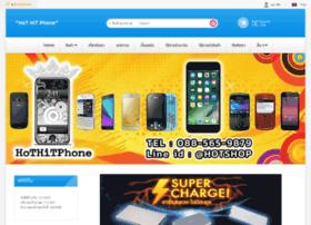 hothitphone.com