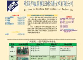 hotled.com.cn