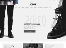 hotnam.co.kr