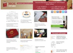 hotology.ru