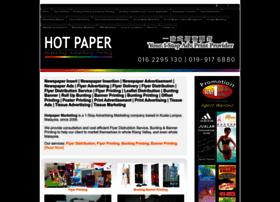 hotpaper.com.my