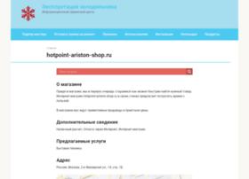 hotpoint-ariston-shop.ru