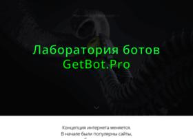 hotreader.ru