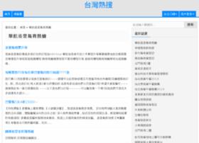 hotso.org