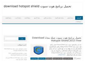 hotspotshield2downloads.com