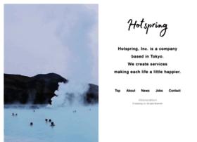 hotspring-inc.jp