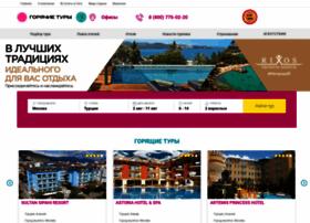 hott.ru