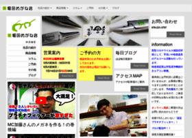 hotta-megane.co.jp