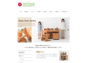 hotta-woody.com