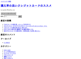 hotto.chu.jp