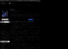 houi445.diarynote.jp