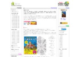 houigaku.net