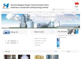 houjinchemical.com