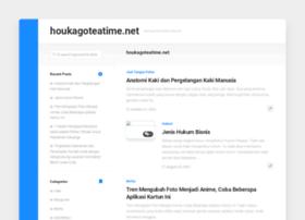 houkagoteatime.net