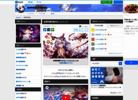 houkaigakuen.gamerch.com