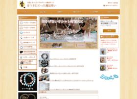 houki-mahoutsukai.com