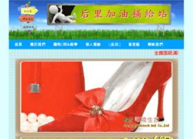 houli-shop.com.tw