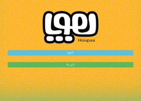 houpaa.com