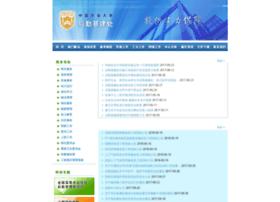 houqin1.cau.edu.cn