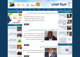 houriyamedia.info