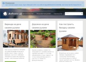 house-idea.ru