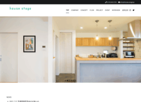 house-stage.jp