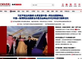 house.chinanews.com