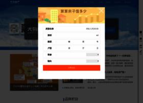 house.dazhoushan.com