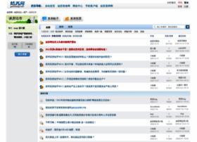 house.gusuwang.com