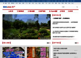 house.scol.com.cn