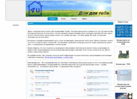 house4u.com.ua