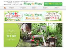 houseandhouse.jp