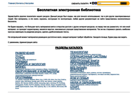 housecomputer.ru